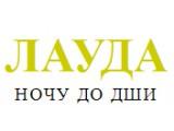 """Логотип Детская музыкальная школа """"ЛАУДА"""" Приморского района"""