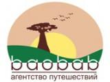"""Логотип Агентство путешествий """"Баобаб"""""""