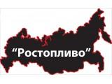 Логотип ООО Ростопливо