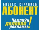 Логотип ВСЕГДА В НАЛИЧИИ, фирма по торговле товарами и услугами