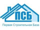 Логотип Первая Строительная База, ООО