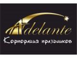 Логотип Adelante