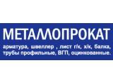 Логотип Cтройметгрупп