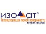 Логотип Изоллат (ООО Специальные технологии-СЗ)