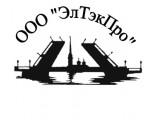Логотип ЭлТэкПро,ООО