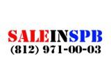 Логотип SaleInspb