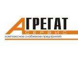 "Логотип ""Агрегат Сервис"", ООО"