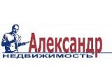 Логотип Александр-Недвижимость АН ООО