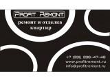 Логотип Профит Ремонт