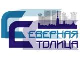 Логотип Агентство Северная Столица, ООО