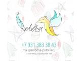 Логотип NEBESA НЕБЕСА - Натяжные потолки в Гатчине, СПб и Лен.обл.