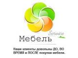 """Логотип """"Мебель SERVICE"""", торгово- производственная компания"""