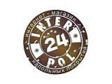 Логотип Интер-Пол24, ООО