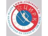 Логотип ЦИРК, ООО
