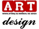 Логотип Арт-Дизайн, ООО