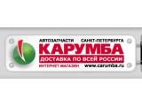 Логотип ИП Коробка