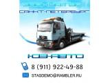 Логотип uz-avto
