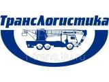 Логотип Аренда и продажа спецтехники   ООО «Первая Транспортная»