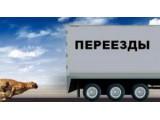 Логотип Хватик ИП
