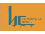 Логотип Измерительные системы, ЗАО