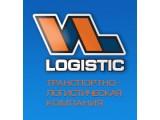 "Логотип ""ВЛ Лоджистик"" в Санкт-Петербурге"