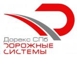 Логотип Дорекс, ООО