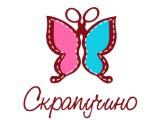 Логотип Скрапучино – Интернет-магазин товаров для скрапбукинга