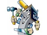 Логотип ECCY