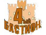 Логотип 4-й Бастион  ООО