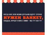 Логотип Нужное место, ООО