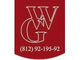 Логотип Гудвилл, ООО