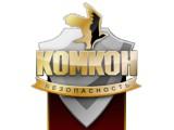 """Логотип Охранное предприятие """"Комкон-Петербург"""", ООО"""