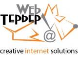 """Логотип Студия """"Web Терьер"""""""
