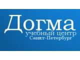 Логотип Санкт-Петербургский учебный центр «Догма»