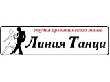 Логотип Линия Танца