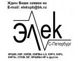 Логотип Элек плюс