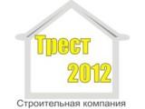"Логотип ООО""СК Трест-2012"""