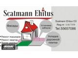 Логотип Scatmann Ehitus OU