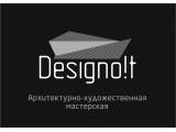 Логотип Designoit