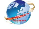 Логотип Спутниковое ТВ  ИНТЕРНЕТ- МАГАЗИН