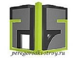 Логотип Перегородки-Строй