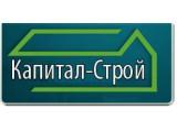 Логотип КапиталСтрой, ООО