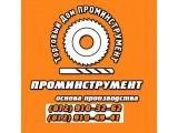 Логотип ТД ПРОМИНСТРУМЕНТ