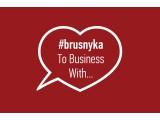 Логотип Брусника (#brusnyka)
