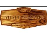 Логотип Лидер Массив