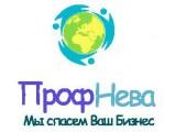 Логотип ПрофНева
