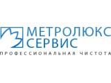 Логотип Метролюкссервис, ООО