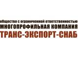 Логотип Многопрофильная Компания Транс-Экспорт-Снаб, ООО