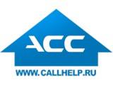 Логотип Ассоциация Содействия Страхователю