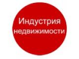 Логотип Индустрия недвижимости
